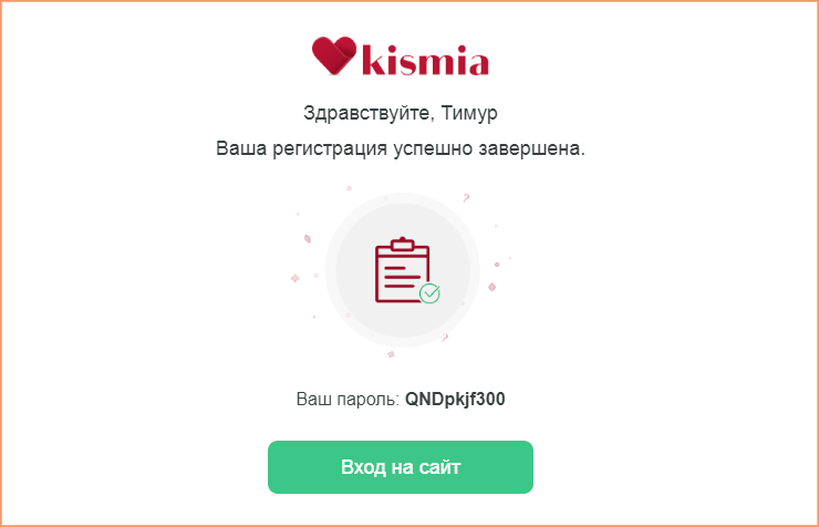 YM Paysupport24.com Kismia.com - как отключить?