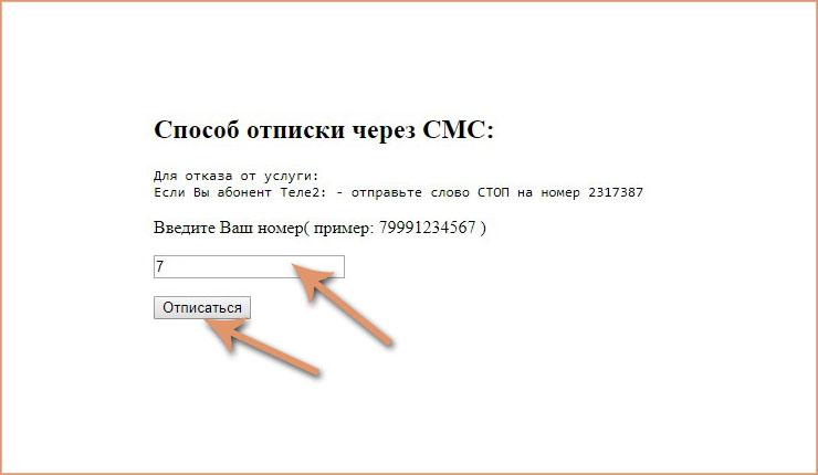 media-cloud.biz как отключить