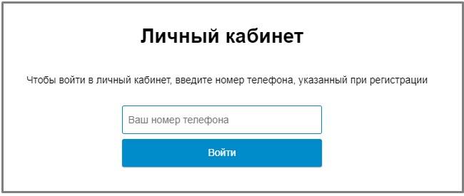vip.gdz.ru