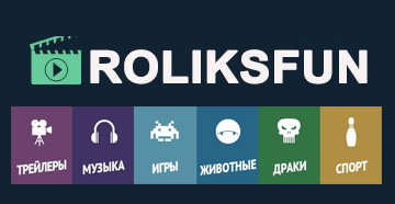 Roliksfun ru как отключить подписку