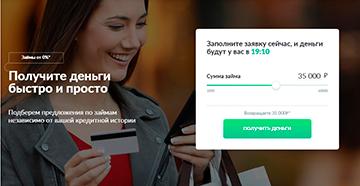 Sbergrad ru как отключить