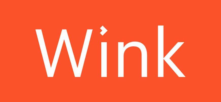 подробная инструкция по отключению платной подписки wink